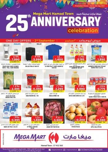 Mega Mart Anniversary Offers