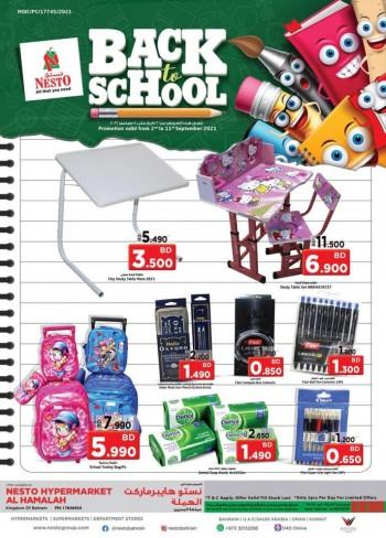 Nesto Al Hamalah Back To School Deals