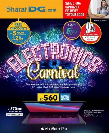 Sharaf DG Electronics Carnival