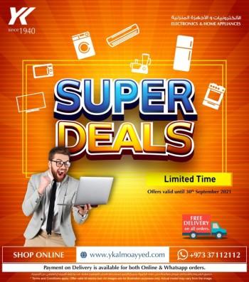 YK Almoayyed Super Deals