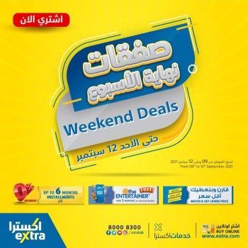 Extra Stores Weekend Best Offers