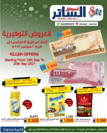 AlSater Market Killer Prices Offers