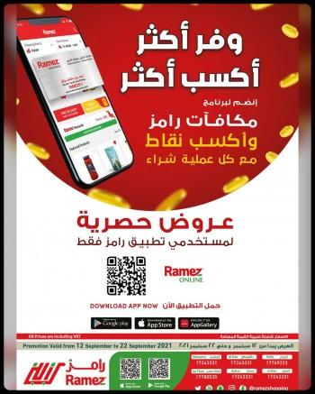 Ramez Exclusive Offers