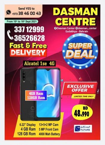 Dasman Centre Super Deals
