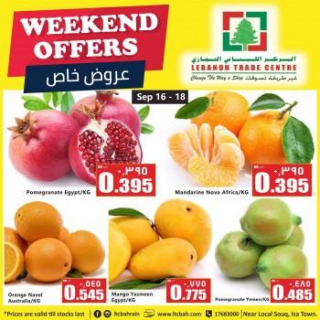 Lebanon Trade Centre Super Deals