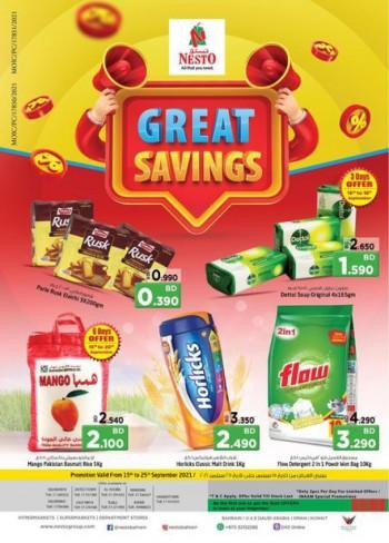 Nesto Hypermarket Great Savings