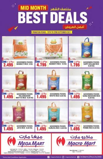 Mega Mart Mid Month Best Deals