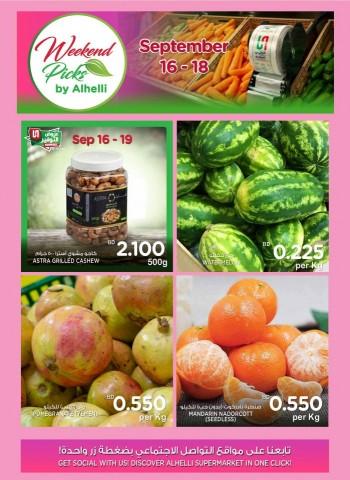 AlHelli Supermarket Weekend Savings