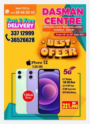 Dasman Centre Best Offer