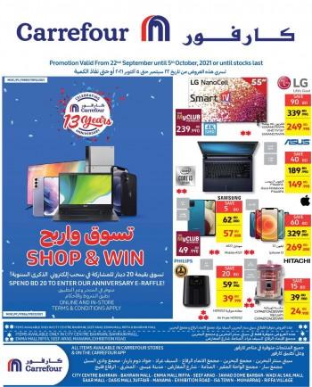 Carrefour Hypermarket Anniversary Deals