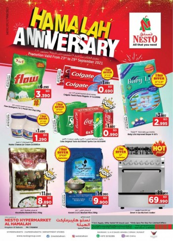 Nesto Al Hamalah Anniversary Deals
