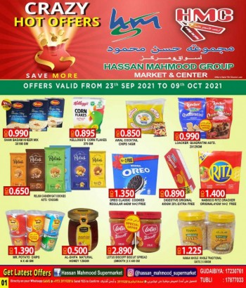 Hassan Mahmood Crazy Hot Offers