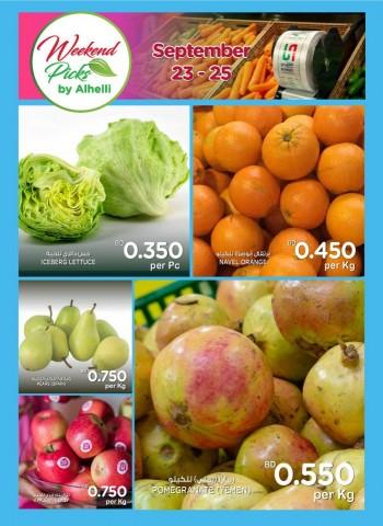 AlHelli Supermarket Weekend Offers