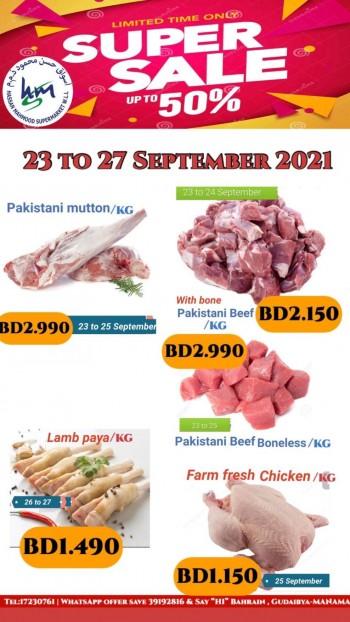 Hassan Mahmood Hot Deals