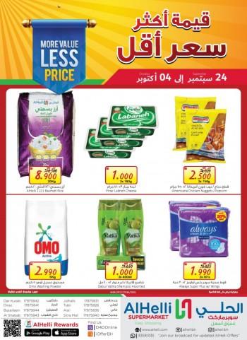 AlHelli More Value Less Price