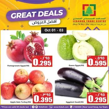 Lebanon Trade Centre Great Offers