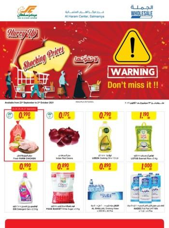 Sultan Center Shocking Prices