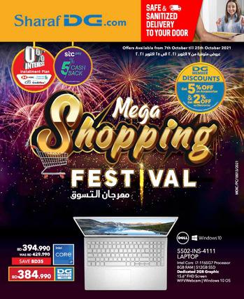 Sharaf DG Mega Shopping Festival