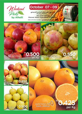 AlHelli Supermarket Weekend Picks