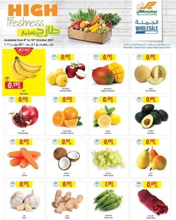 Sultan Center High Freshness Promotion