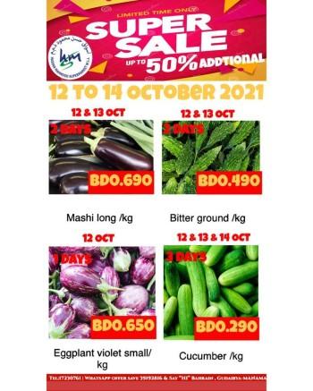 Hassan Mahmood Super Sale