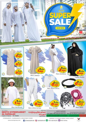 Nesto Al Hamalah Super Sale