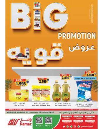 Ramez Hypermarket Big Promotion
