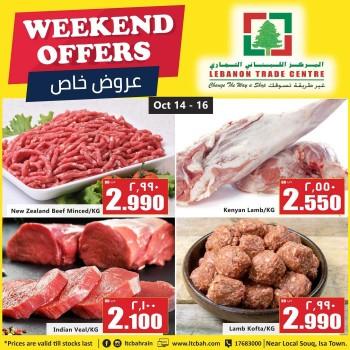 Lebanon Trade Centre Best Savings
