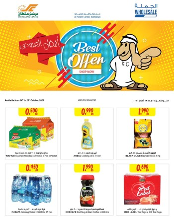Sultan Center Best Offers