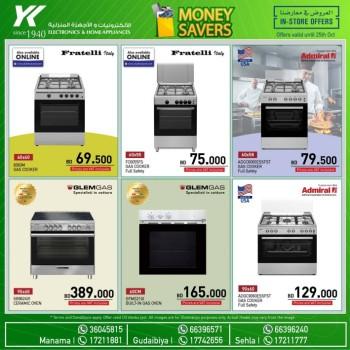 YK Almoayyed Money Savers