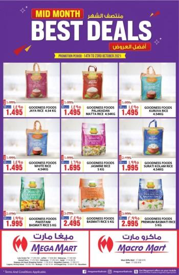 Mega Mart Mid Month Best Offers