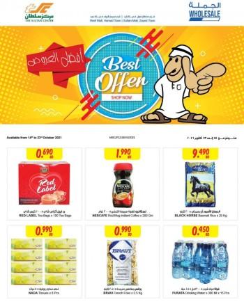 Sultan Center Best Deals