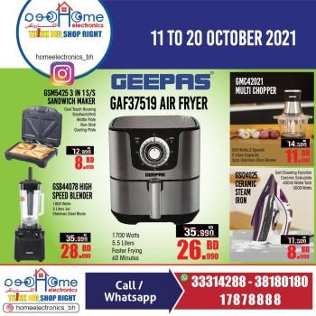 Home Electronics Shopping Deals