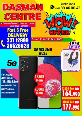 Dasman Centre Wow Offer