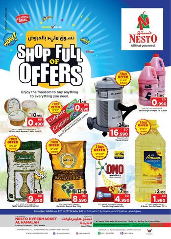 Nesto Al Hamalah Full Of Offers