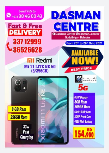 Dasman Centre Great Offers