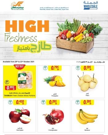 Sultan Center Weekly Fresh Deals