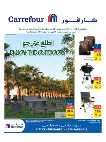 Carrefour Great Outdoor Offers