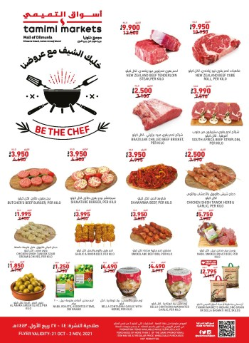 Tamimi Markets Great Savings